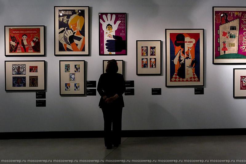 Москва, Московский репортаж, Манеж, История советского кино в киноплакате