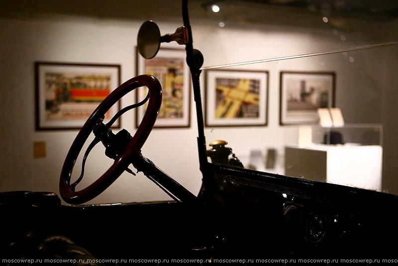Московский репортаж, Москва, Музей Москвы, Платья и автомобили