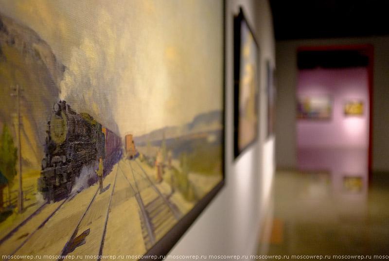 Московский репортаж, Москва, Институт русского реалистического искусства, ИРРИ, Россия в пути