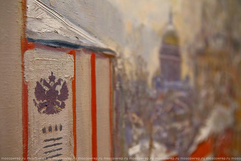 Московский репортаж, Москва, ВМДПНИ, Русская зима