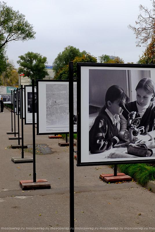 Московский репортаж, Москва, Парк Горького, День учителя, Спасибо, учитель