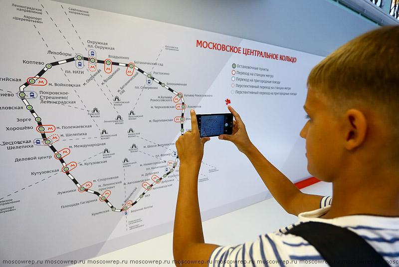 Москва, Московский репортаж, ВДНХ, Железные дороги России