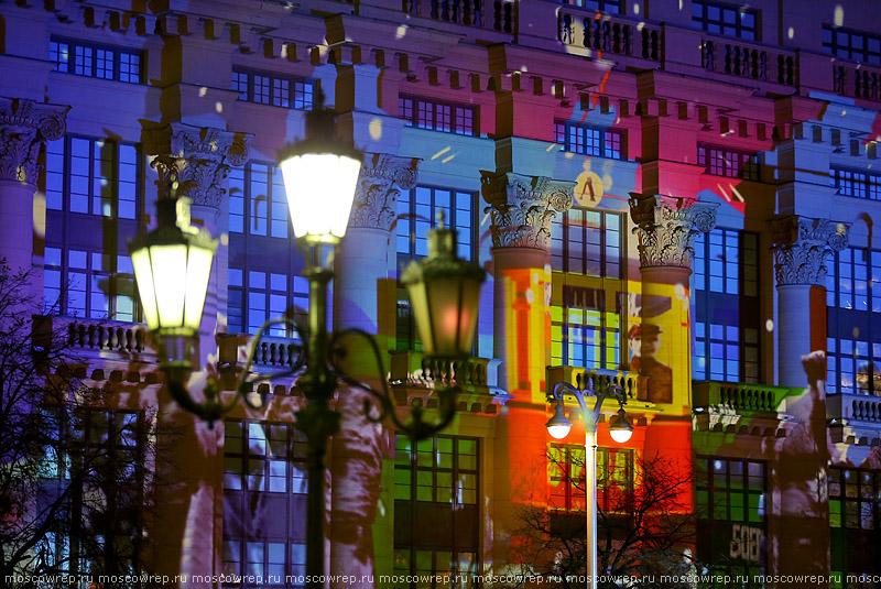 Московский репортаж, Москва, День Победы, 9 мая, Манеж, Письма Победы