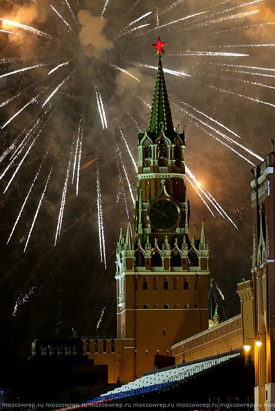 Московский репортаж, Москва, День Победы, 9 мая, салют