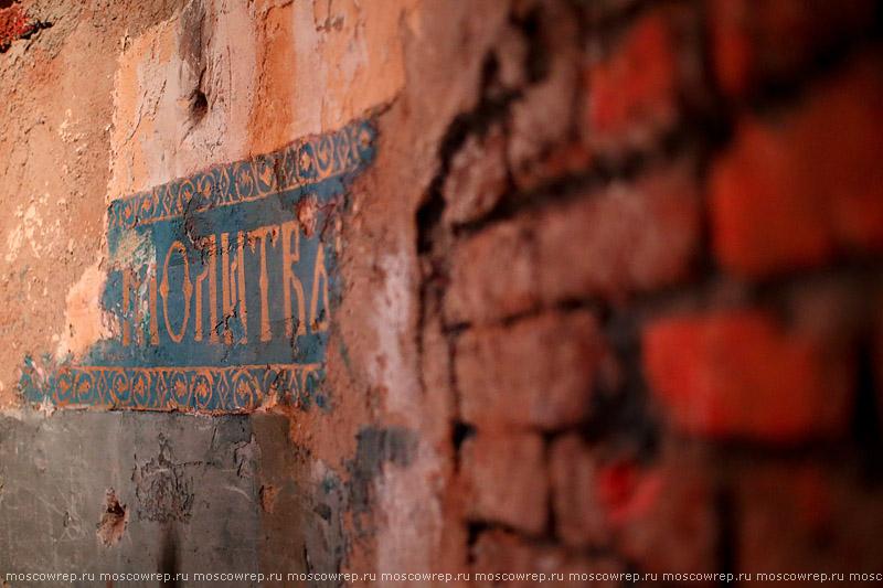 Московский репортаж, Москва, Москва, сорок первый. Контрнаступление, Невский баталист, ВДНХ, Исторический парк Россия — Моя история