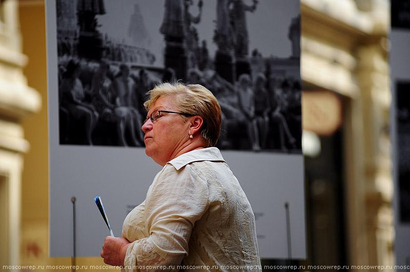 Московский репортаж, Москва, ГУМ, ВДНХ, 78-летие ВДНХ, ВДНХ. Архитектура. События. Люди
