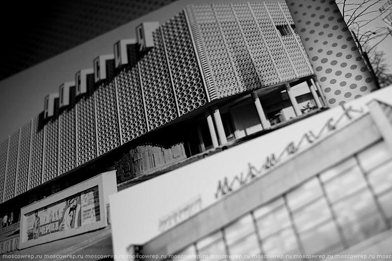 Московский репортаж, Москва, ТАСС, Манеж, ИТАР-ТАСС, Moscow, Russia, photography, ITAR-TASS