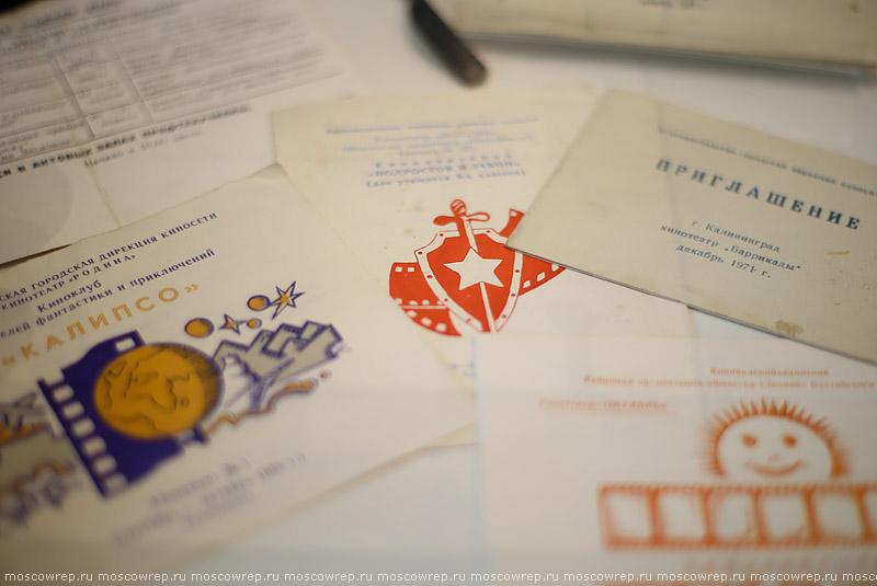 Московский репортаж, Москва, Манеж, Интермузей, Благотворительный фонд Владимира Потанина