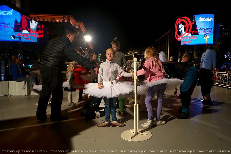 Московский репортаж, Москва, День города, День Москвы, Москва870