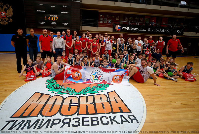 Московский репортаж, Москва, баскетбол, ПБК МБА, baskeball