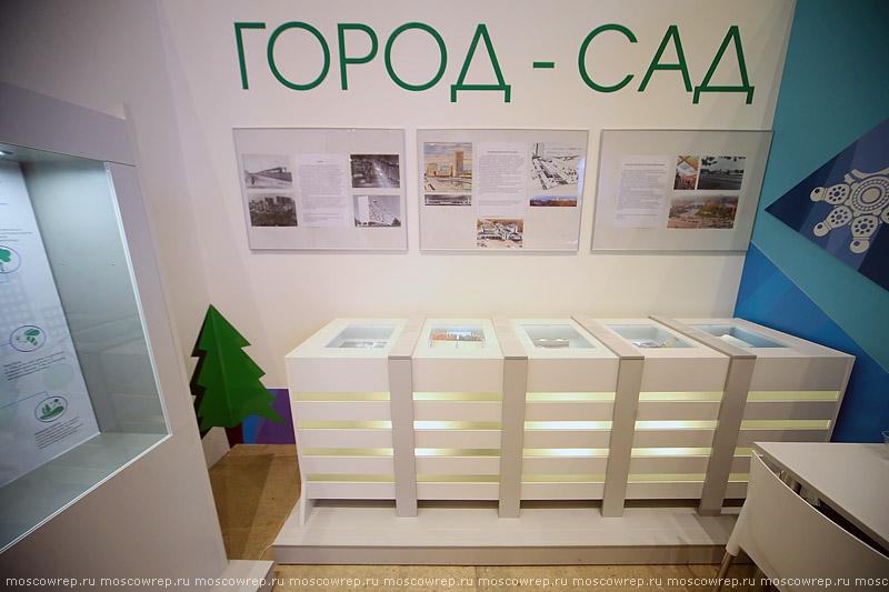 Московский репортаж, Москва, Московский культурный форум, Манеж