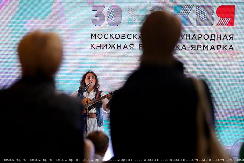 Москва, Московский репортаж, ВДНХ, ММКВЯ