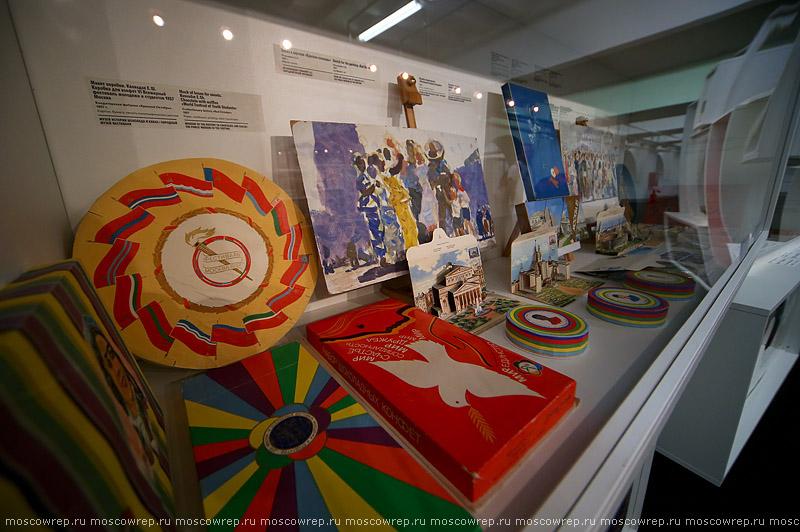 Московский репортаж, Москва, Музей Москвы, Три фестиваля, Фестиваль молодежи и студентов