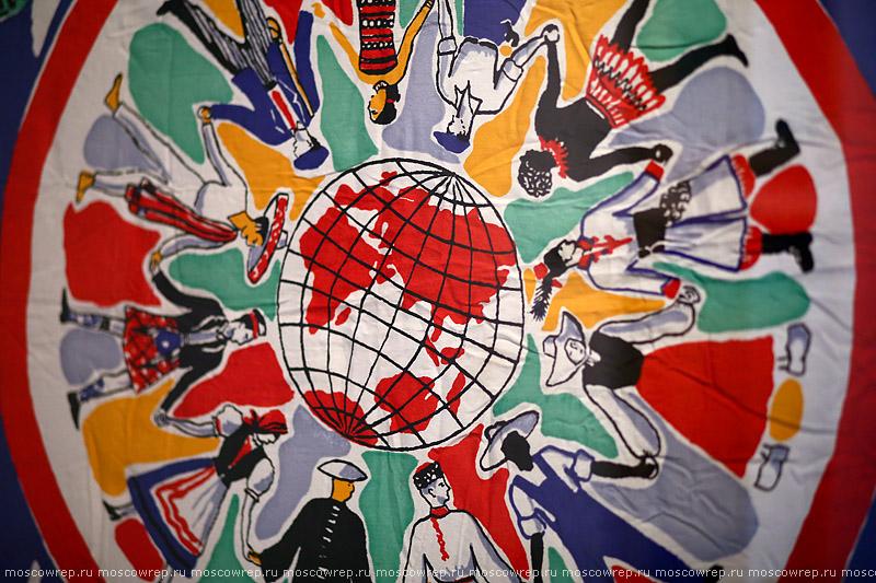 Московский репортаж, Москва, Музей Москвы, Офомляя город, Russia, Moscow, art, history