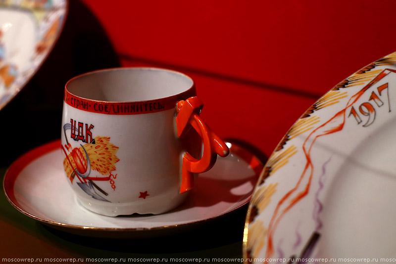 Московский репортаж, Москва, Фарфоровая Революция. Мечта о Новом Мире. Советский фарфор из собрания ВМДПНИ, ВМДПНИ, Russia, Moscow, art, porcelain, porcelaine,  СССР, USSR, Moscou, Russie