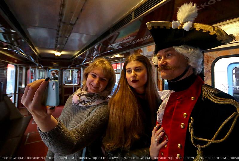 Московский репортаж, Москва, метро, Именной поезд, Времена и эпохи