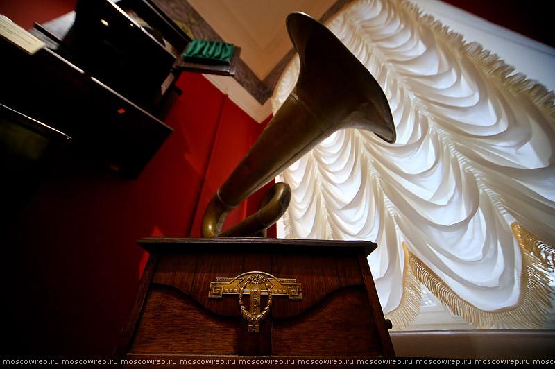 Московский репортаж, Москва, Музей винтажной музыки, ВДНХ