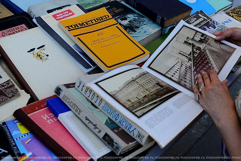 Московский репортаж, Москва, Московские сезоны, Новый Арбат, Букинист, Книжный фестиваль