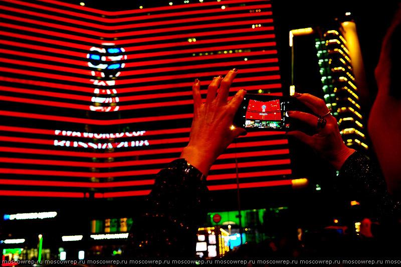 Московский репортаж, Москва, Новый Арбат, дома-книги, Мундиаль2018, футбол, Забивака, Russia, Moscow, Mundial2018, Football, Zabivaka