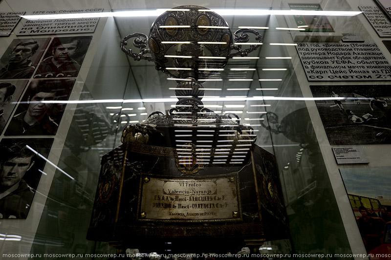 Московский репортаж, Москва, ВДНХ, Мундиаль2018, футбол, Мячкруглыйполеровное, Russia, Moscow, FIFA, Mundial2018, Football