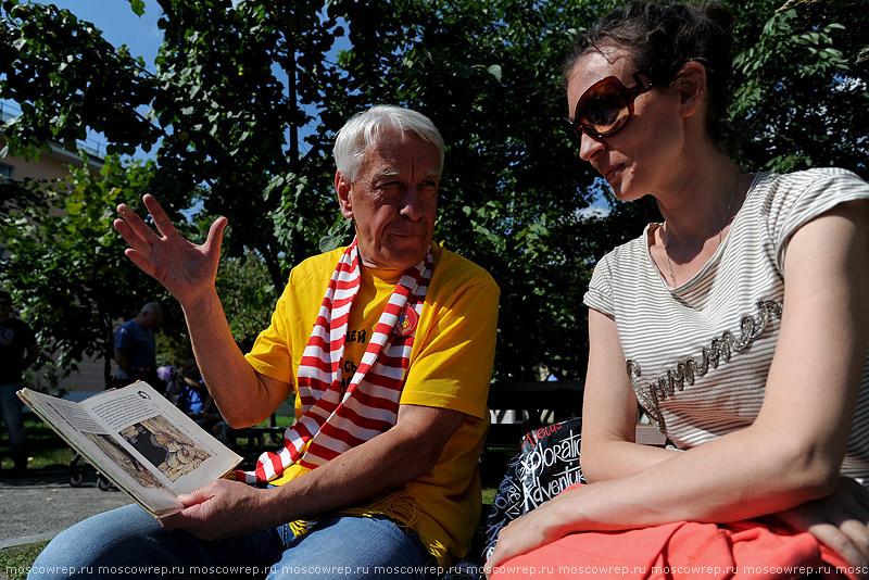 Московский репортаж, Москва, Московская городская Дума, Гайдаровка, Библиокухня