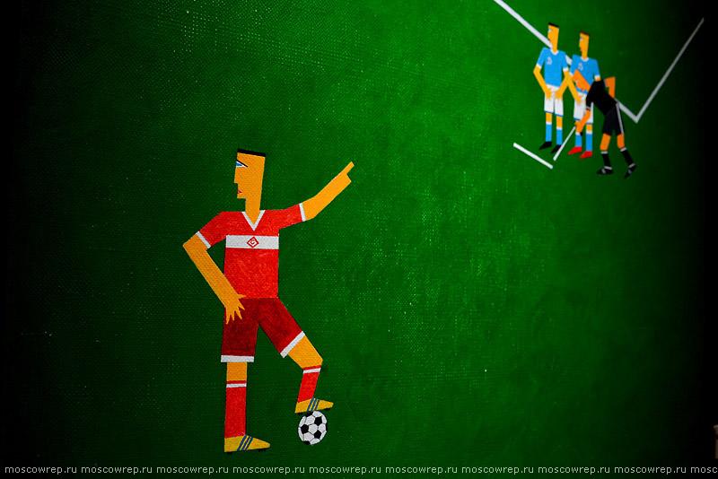 Московский репортаж, Москва, Музей Москвы, и, конечно, футбол!, Russia, Moscow