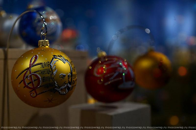 Московский репортаж, Москва, Коломенское, МГОМЗ, стекольный промысел, Клин, Хрупкое чудо на новогодней ёлке