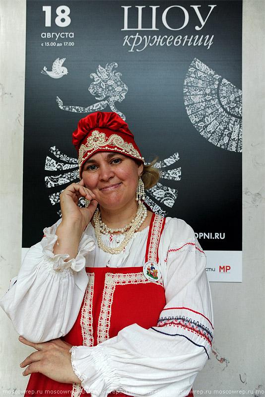 Московский репортаж, Москва, ВМДПНИ, Шоу кружевниц