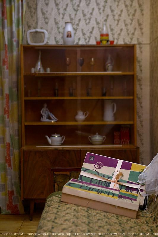 Московский репортаж, Москва, Музей Москвы, Старая квартира, дизайн, интерьер, Russia, Moscow, design, USSR