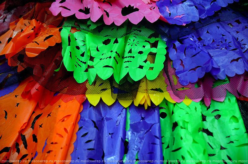 Московский репортаж, Москва, Гостиный двор, Мундиаль2018, Дом болельщиков Мексики, День мертвых, Катрина Калавера, Russia, Moscow, Mundial2018, Una Probadita de Mexico, Dia de Muertos, Catrina Calavera