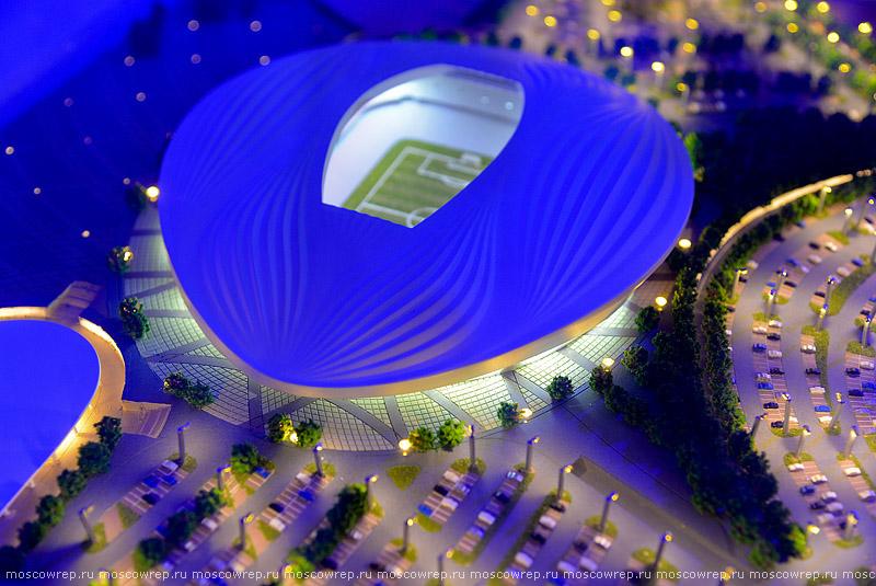 Московский репортаж, Москва, Парк Горького, Футбол, ЧМ-2022, Мажлис Катар, Мундиаль, FIFA, Qatar-2022