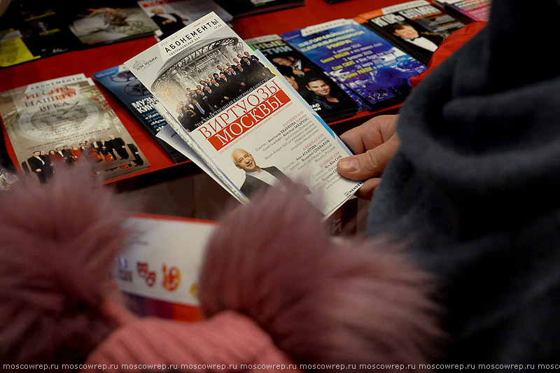 Московский репортаж, Москва, Московский культурный форум, Манеж, Moscow Cultural Forum