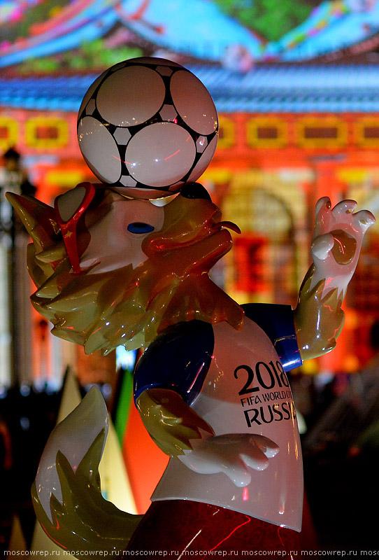 Московский репортаж, Москва, Манеж, Мундиаль2018, футбол, Забивака, Russia, Moscow, Manezh, Mundial2018, Football, Zabivaka