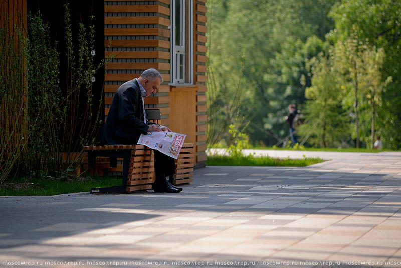 Московский репортаж, Москва, Сад будущего, парк, Moscow, Park, Garden of the future