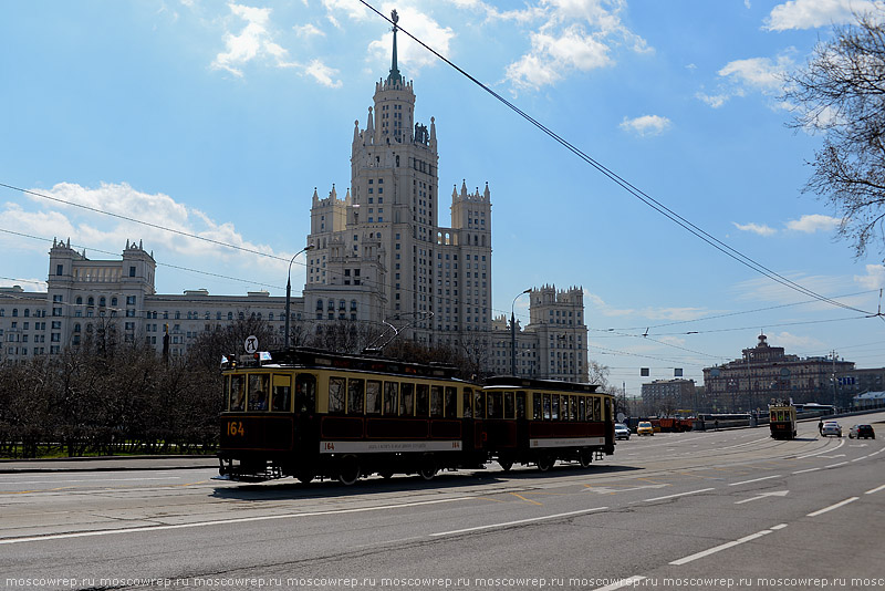 Московский репортаж, Москва, Парад трамваев, The tram parade in Moscow
