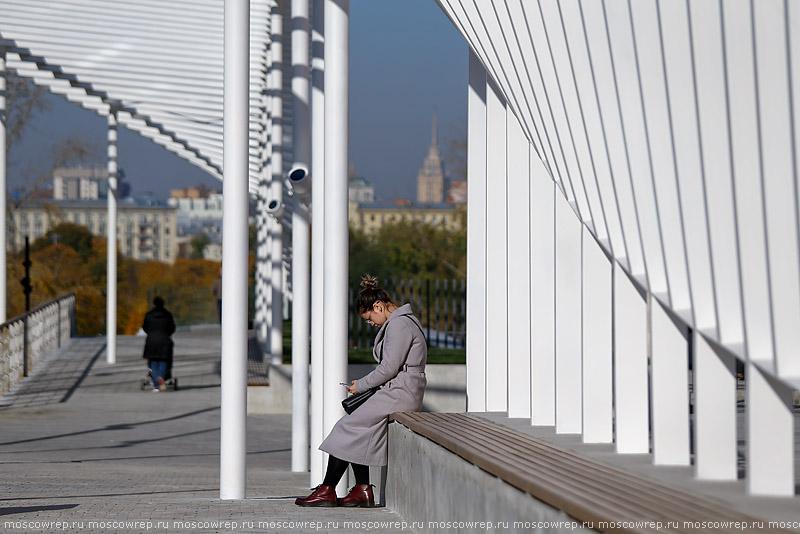 Московский репортаж, Москва, Парк Горького, Парки Москвы