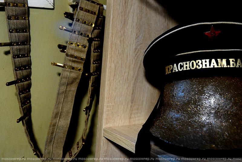 Московский репортаж, Москва, Московские сезоны, Времена и эпохи