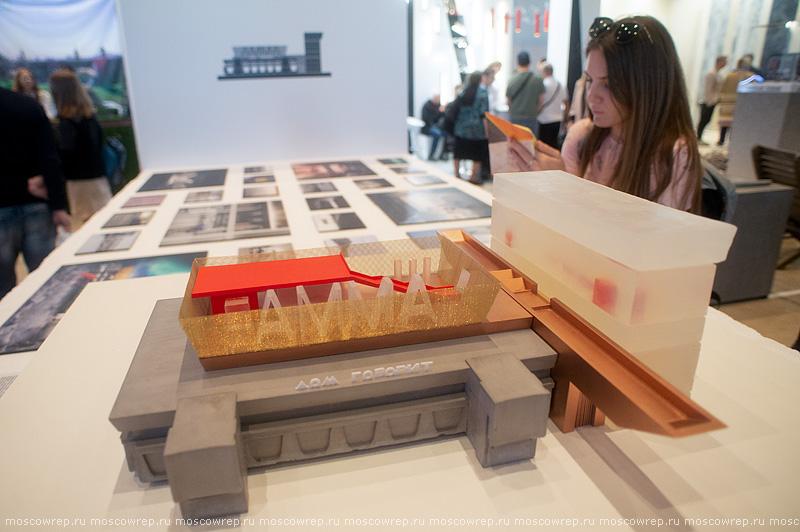 Московский репортаж, Москва, Арх Москва 2019, Манеж, архитектура, дизайн