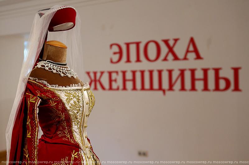 Московский репортаж, Москва, ВМДПНИ, Времена и эпохи, Эпоха женщины