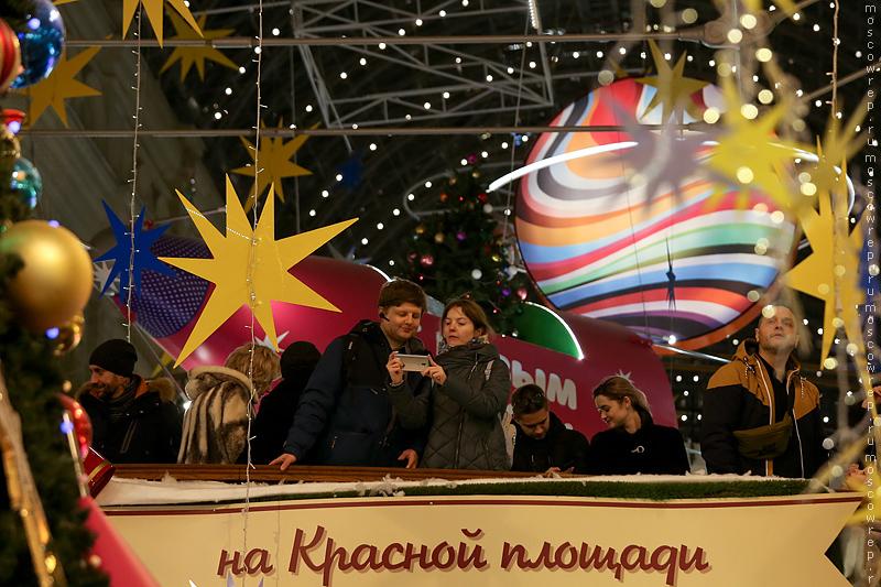 Московский репортаж, Москва, ГУМ,  космос, Новый год