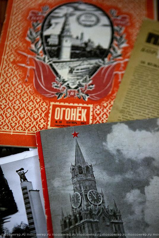 Москва, Московский репортаж, Главархив, День архивов