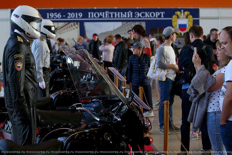 Московский репортаж, Москва, ГОН, Гараж особого назначения, ФСО, ВДНХ