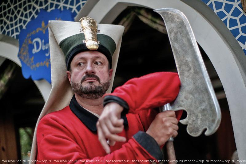 Московский репортаж, Москва, Московские сезоны, Времена и эпохи, Османская империя