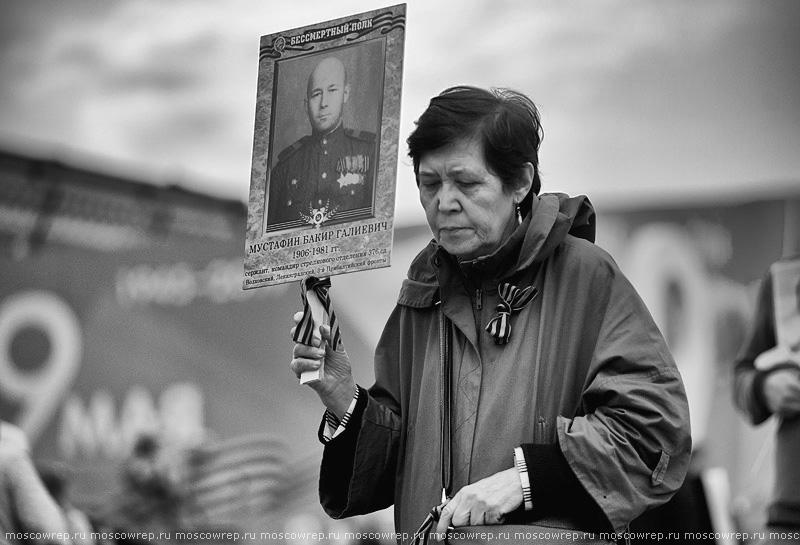 Московский репортаж, Москва, День Победы, 9 мая, Бессмертный полк, Moscow, Russia, Victory day