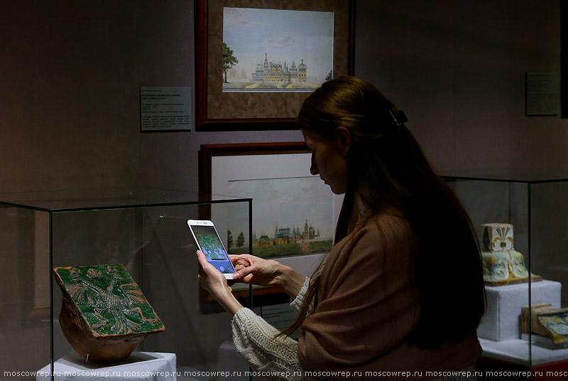 Москва, Московский репортаж, Коломенское, МГОМЗ, Резиденция русских монархов