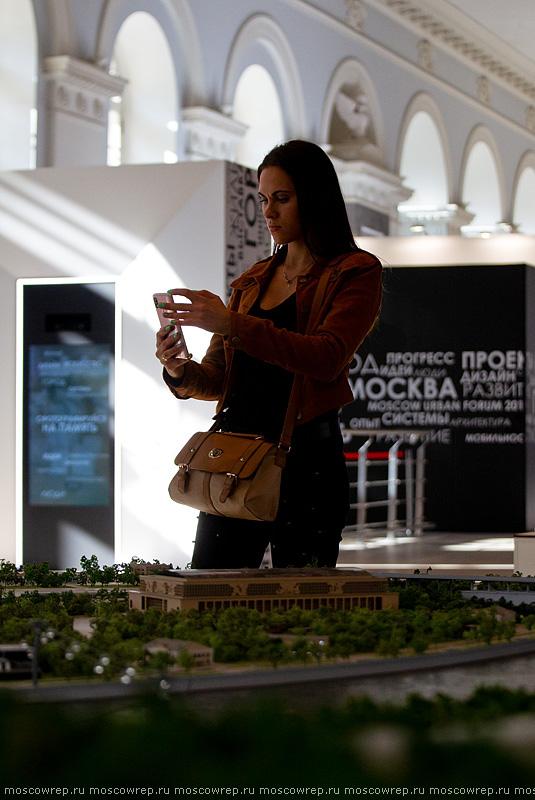 Московский репортаж, Москва, Урбанфорум, Moscow Urban Forum 2019, Манеж
