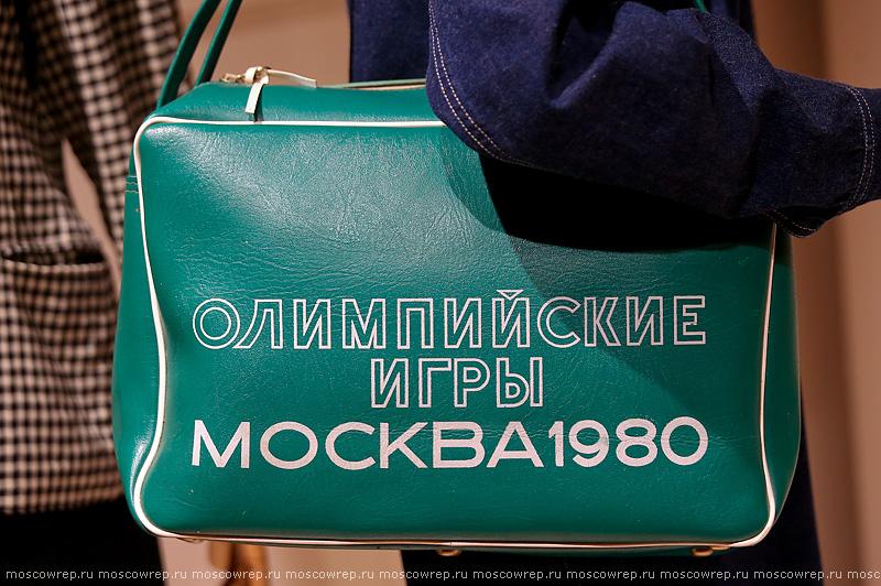 Москва, Московский репортаж, ВДНХ, Александр Васильев, ВДНХ в моде. 1939 - 2019