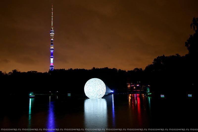 Московский репортаж, Москва, Light fest, Круг света, парк Останкино